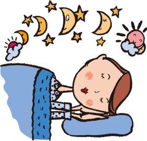 たっぷり睡眠